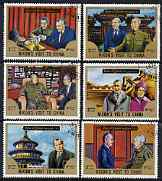 Umm Al Qiwain 1972 Pres Nixon's visit to China perf set of 6 fine cto used, Mi  1699-1704*
