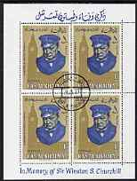 Ras Al Khaima 1965 Churchill (with Big Ben) perf m/sheet cto used, Mi BL 18