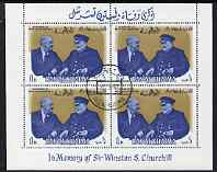 Ras Al Khaima 1965 Churchill (with Roosevelt) perf m/sheet cto used, Mi BL 19, stamps on churchill, stamps on personalities, stamps on americana
