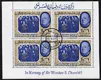 Ras Al Khaima 1965 Churchill (Statesmen at Funeral) perf m/sheet cto used, Mi BL 20