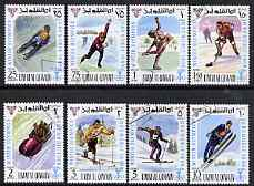 Umm Al Qiwain 1968 Grenoble Winter Olympic Games perf set of 8 fine cto used, Mi 233-40*