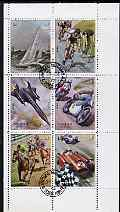 Sharjah 1972 Speed Records perf sheetlet containing set of 6 fine cto used, Mi 1282-87