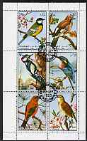 Sharjah 1972 Birds #2 perf sheetlet containing set of 6 fine cto used, Mi 1178-83