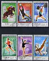 Sharjah 1968 Mexico Olympic Games perf set of 6 cto used, Mi 489-94*