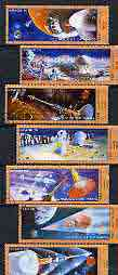 Yemen - Republic 1971 Conquest of Mars perf set of 7 fine cto used, Mi 1390-96*
