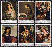 Yemen - Royalist 1968 UNESCO Save Florence - paintings perf set of 6 fine cto used, Mi 503-508*