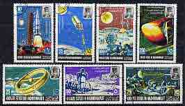 Aden - Quaiti 1967 Moon Landing perf set of 7 cto used, Mi 115-21*