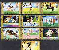 Umm Al Qiwain 1971 Munich Olympics perf set of 10 cto used, Mi 466-75*