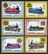 Ajman 1972 Locomotives perf set of 6 cto used, Mi 1850-55*