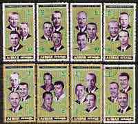 Ajman 1972 Apollo Astronauts perf set of 8 fine cto used, Mi 982-89
