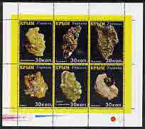 Crimea (Ukraine) 1999 Minerals perf sheetlet containing set of 6 values unmounted mint