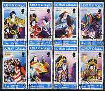 Ajman 1971 Visit of Queen Elizabeth to Japan perf set of 8 cto used, Mi 971-78*