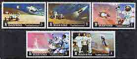 Manama 1972 Apollo 15 perf set of 5 cto used, Mi 1062A-D1062*