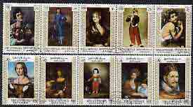 Aden - Upper Yafa 1967 Old Master Paintings perf set of 10 cto used, Mi 62-71