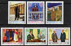Ajman 1970 Dwight D Eisenhower perf set of 6 cto used, Mi 622-27*
