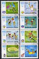 Ajman 1968 Mexico Olympics perf set of 8 cto used Mi 247-54