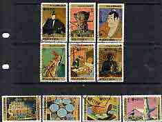 Fujeira 1970 EXPO 70 perf set of 10 cto used, Mi 439-48*