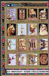 Ajman 1972 50th Anniversary of Opening of Tutankhamens Tomb perf set of 16 cto used, Mi 1276-95, stamps on egyptology, stamps on death, stamps on antiques, stamps on artefacts