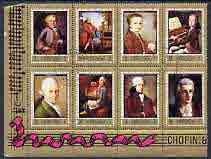 Ajman 1972 Mozart perf set of 8 cto used, Mi 1328-35A