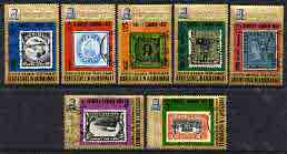 Aden - Quaiti 1967 Stampex perf set of 7 cto used, Mi 98-104*
