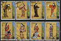 Ajman 1971 Philatokyo 71 Stamp Exhibition perf set of 8 cto used, Mi 670-77A*
