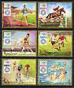 Ajman 1971 Munich Olympics perf set of 6 cto used, Mi 1223-28*