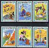 Bhutan 1984 World Communications Year set to 50ch only unmounted mint, SG 511-516