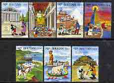Bhutan 1991 Wonders of the World set to 50ch only unmounted mint, SG 915-921