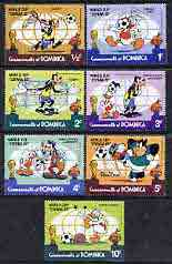 Dominica 1982 World Cup Football short set to 10c only featuring Disney characters unmounted mint, SG 792-798