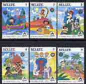Belize 1985 'It's A Small World' values to 6c only unmounted mint, SG 866-971