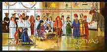 Australia 1986 Children's Nativity scenes m/sheet unmounted mint, SG MS 1043