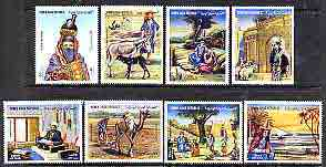 Yemen - Republic 1983 Traditional Costumes perf set of 8 unmounted mint, SG 727-34