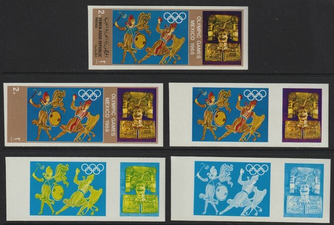Yemen - Republic 1967 Olympic Games (Greek & Mexican Folklore) 2b set of 5 imperf progressive proofs comprising single colour, 2, 3, 4 and all 5-colour composites, a superb and important group unmounted mint (as Mi 780)