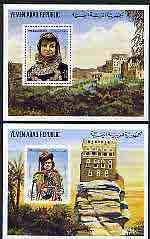 Yemen - Republic 1983 Traditional Costumes perf & imperf m/sheets unmounted mint, SG MS735
