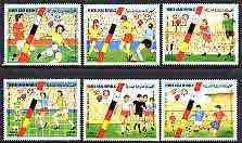 Yemen - Republic 1982 Football World Cup perf set of 6 unmounted mint, SG 709-14