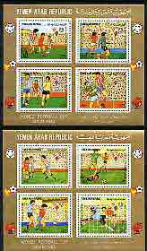 Yemen - Republic 1982 Football World Cup perf set of 2 m/sheets unmounted mint, SG MS 715