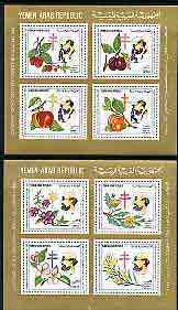 Yemen - Republic 1982 Centenary of Discovery of Tubercle Bacillus perf set of 2 m/sheets unmounted mint, SG MS 708