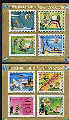 Yemen - Republic 1982 Telecommunications Progress perf set of 2 m/sheets unmounted mint, SG MS 701