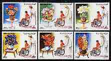 Yemen - Republic 1982 International Year of Disabled Persons perf set of 6 unmounted mint, SG 688-93