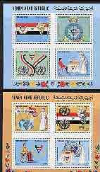 Yemen - Republic 1982 International Year of Disabled Persons perf set of 2 m/sheets unmounted mint, SG MS 694