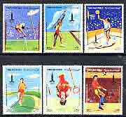 Yemen - Republic 1982 Moscow Olympic Games perf set of 6 unmounted mint, SG 674-79
