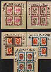 Rumania 1946 Youth Postage set of 5 in unmounted mint sheetlets of 4, as SG 1809-13