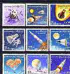 Aden - Mahra 1967 Space Research perf set of 9 fine cto used, Mi 58-66A*