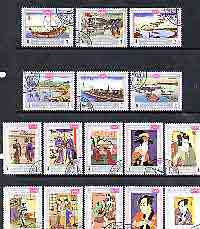 Yemen - Royalist 1970 'Expo 70' (Japanese Paintings) perf set of 16 cto used, Mi 961-76A*