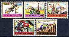 Fujeira 1971 Trains perf set of 5 cto used, Mi 635-39A*