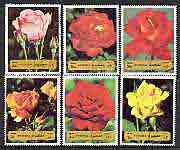 Fujeira 1972 Roses perf set of 6 cto used, Mi 1251-56