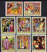 Fujeira 1970 Paintings of Bible Stories perf set of 8 cto used, Mi 433-38*