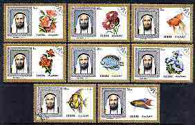 Fujeira 1971 Fish & Flowers perf set of 8 cto used, SG 194-201, Mi 655-61