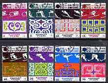 Fujeira 1971 Sapporo Winter Olympics perf set of 8 cto used, Mi 719-26A*