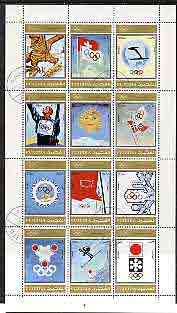 Fujeira 1972 Winter Olympics since 1924 perf set of 12 cto used, Mi 903-14A